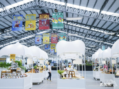 這次設計展,未來市搬到屏東,招牌的白色攤位,帶來精選60個台灣文創品牌。