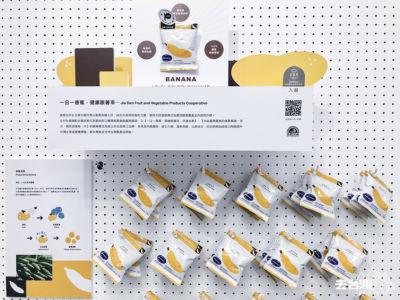 日本手信包裝精美,一向令人不買會遺憾的感覺。在「屏東西」,你會看到台灣年青人的創意,如何用設計轉化傳統的台灣農產品。