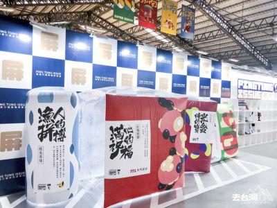 6大區之一「屏東製」,介紹台灣觀光工廠。