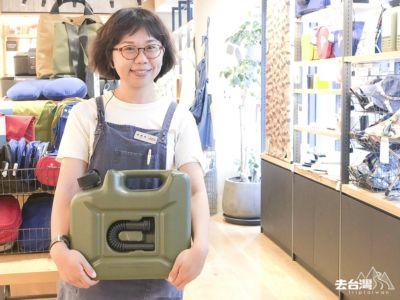 台中蔦屋書店 店長婉瑜推薦德國品牌Hünersdorff Fuel Can PRO 儲油桶 10L,也可以裝水呀!