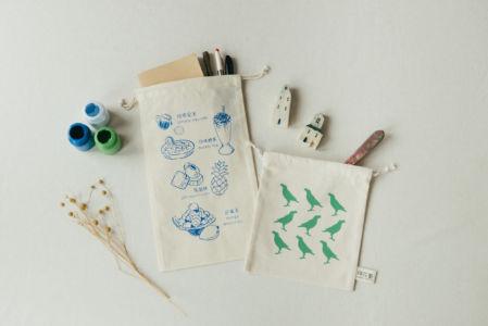 大稻埕「印花樂」絹印小束口袋