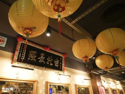 店內Beatles紐約風格,「台北最強」的牌篇與燈籠都顯的十分耀眼。