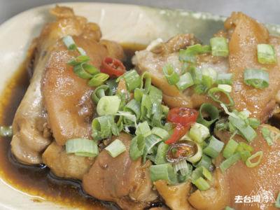 豬腳最少要煮2個小時以上,充滿膠質,入口即融。
