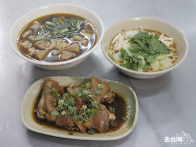 東引小吃店 5