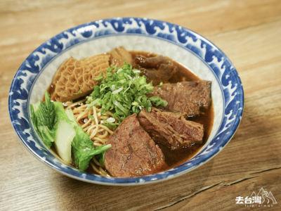 紅燒大三元牛肉麵大碗(台幣$265)