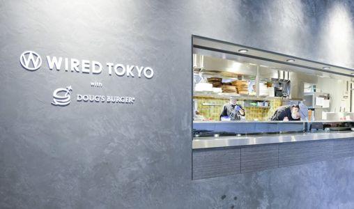 台中蔦屋書店餐飲部跟WIRED TOKYO、DOUG'S Burger合作