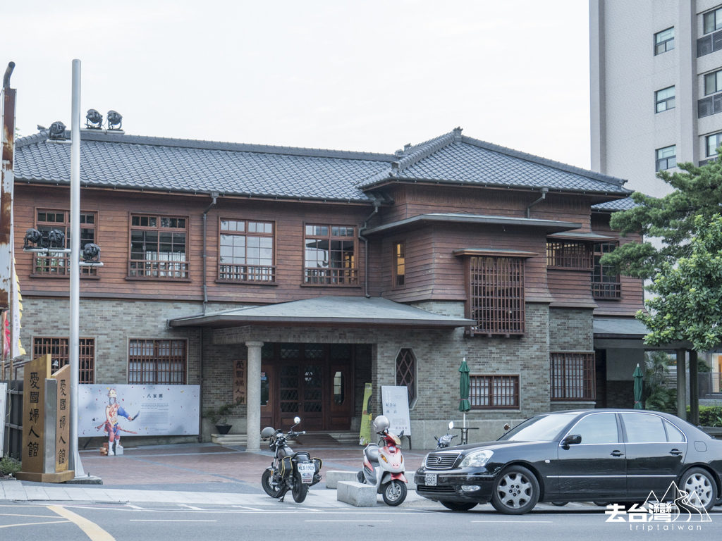 台南愛國婦人館