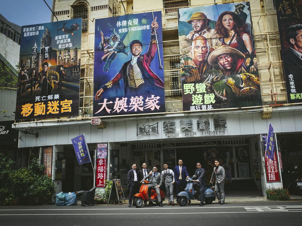 台南全美影院