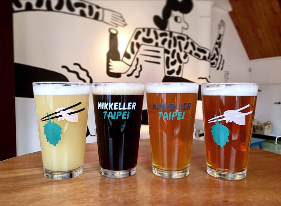 Mikkeller Taipei 米凱樂啤酒吧 A