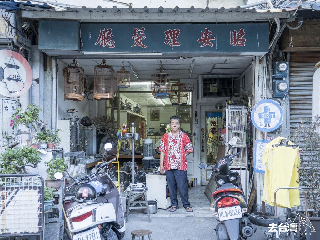 台南理容院