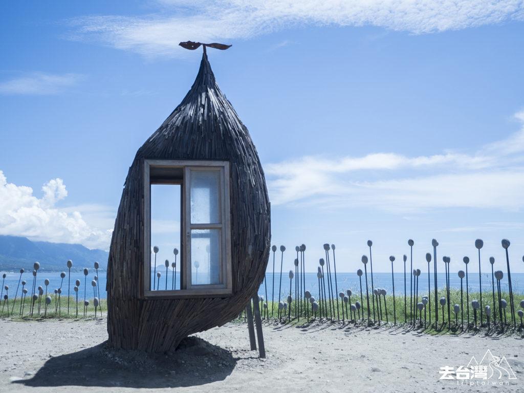台東都歷 在海邊看書好嗎