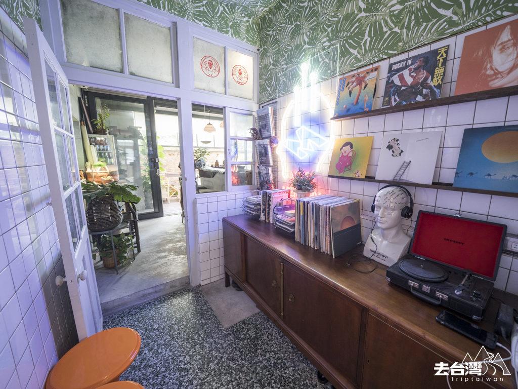 花蓮個性小店 島東驛電所