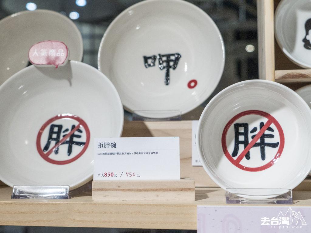 Mao's 樂陶陶