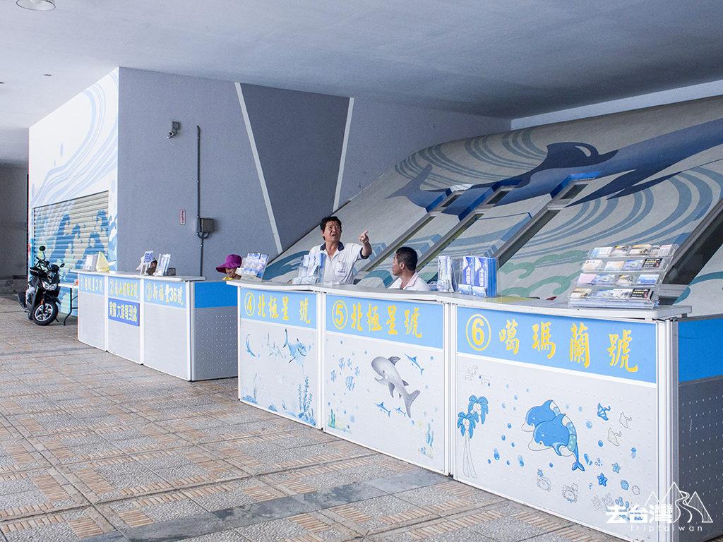 烏石港旅客船務中心