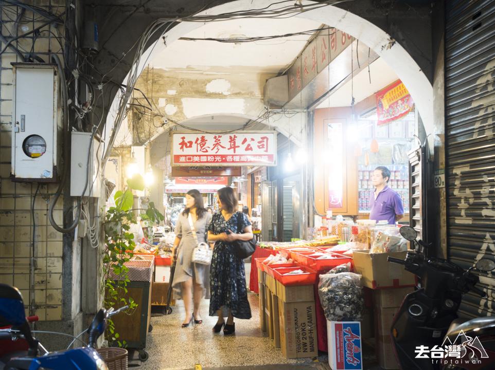 台北大稻埕