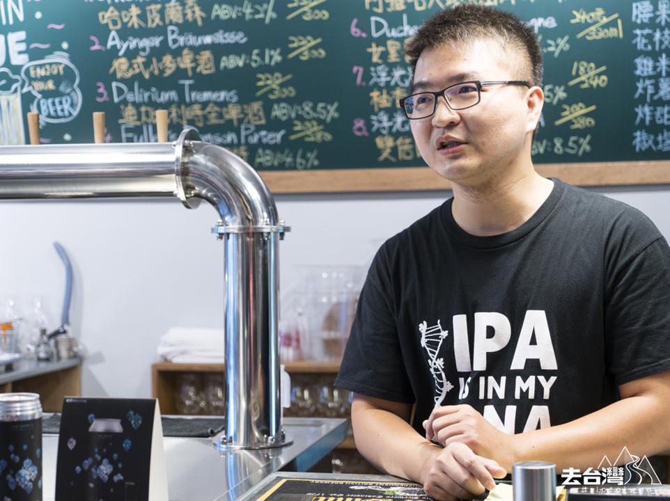 台南 手工啤酒 Beer in Vogue07