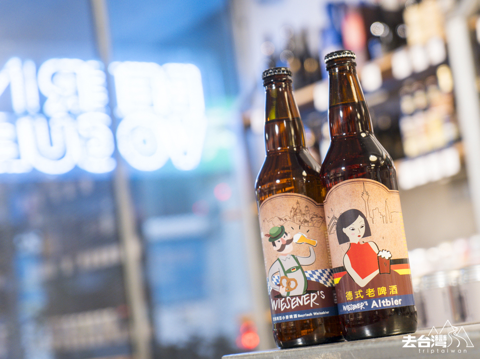 台南 手工啤酒 Beer in Vogue