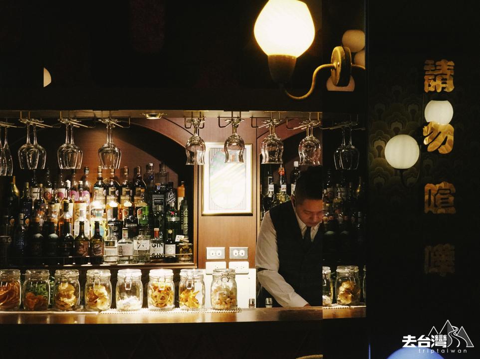 高雄 老屋酒吧 萬吧