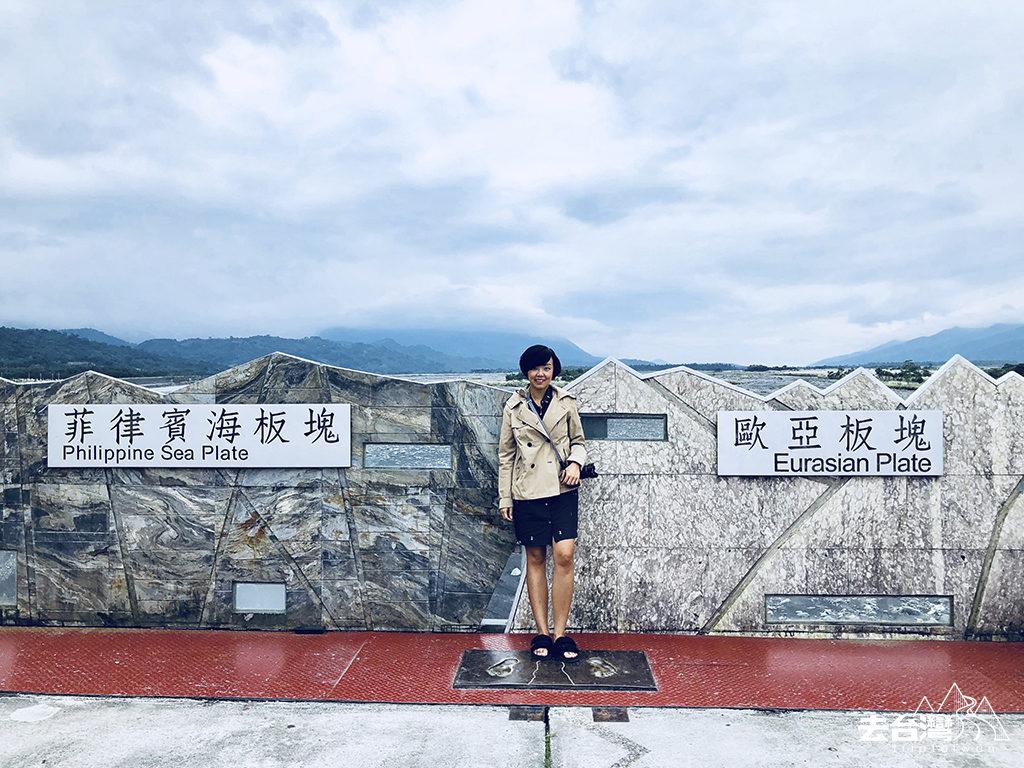 花東縱谷景點