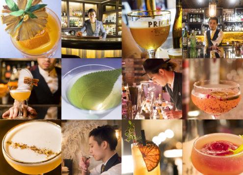 台北酒吧 台灣酒吧