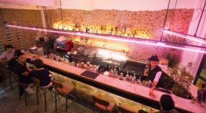 台北酒吧 榕 RON