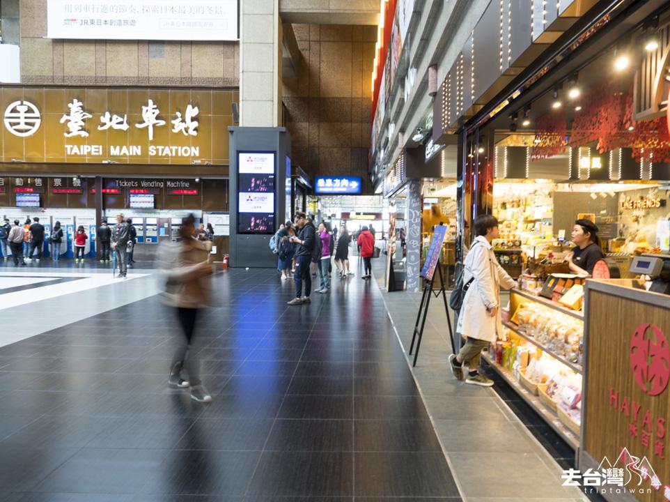 台北車站手信 台北手信 台北車站 林百貨