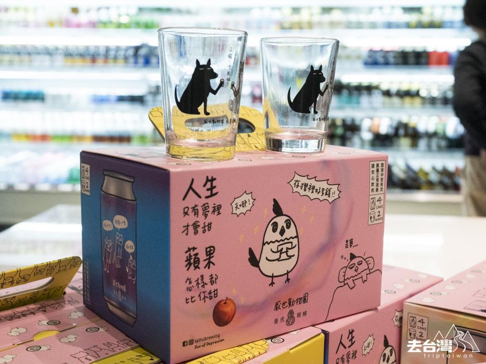 台北自由行 微風南山 超市 台北手信