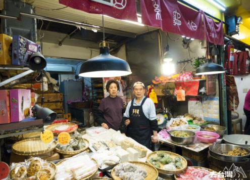 台北自由行 台北市場 東三水市場