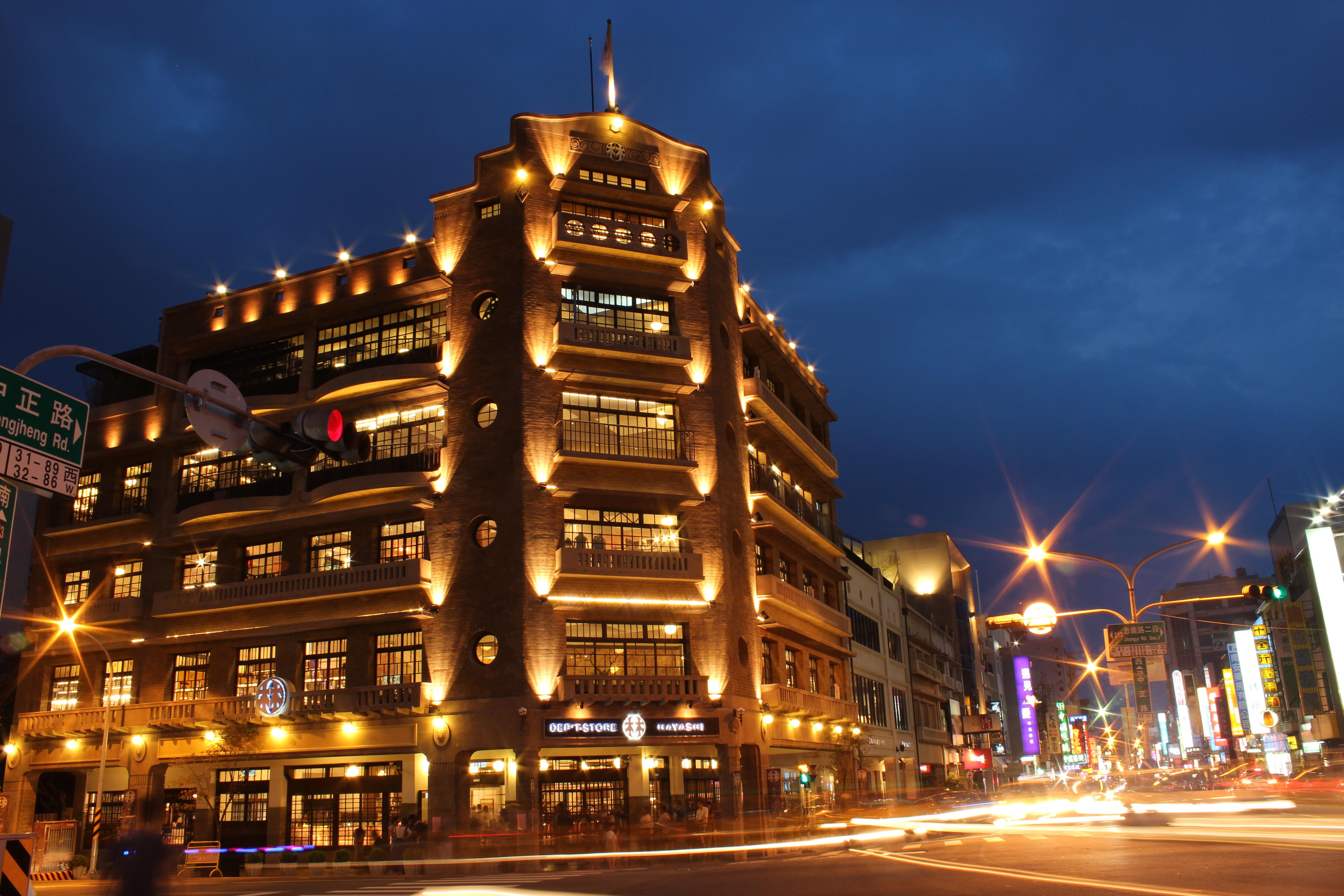 台北車站手信 台北自由行 台南林百貨