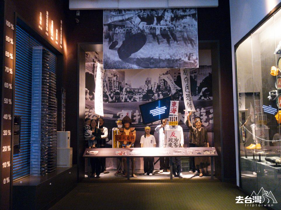 台南 國立歷史博物館